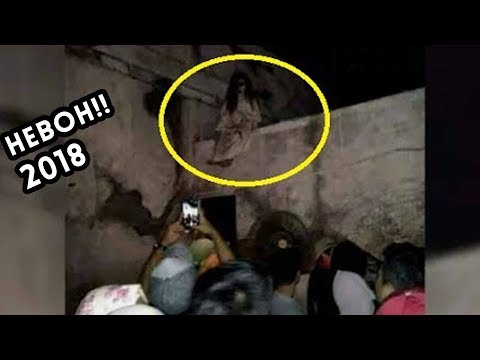 HEBOH!! Video Penampakan HANTU NYATA Indonesia 2018