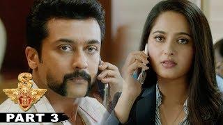 Video S3 (Yamudu 3) Full Telugu Movie Part 3 || Suriya , Anushka Shetty, Shruti Haasan MP3, 3GP, MP4, WEBM, AVI, FLV Maret 2018