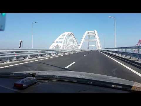 Крымский мост. Первый проезд. УТРО 16.05.2018 - DomaVideo.Ru