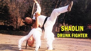 Video Wu Tang Collection - Shaolin Drunk Fighter MP3, 3GP, MP4, WEBM, AVI, FLV Agustus 2018