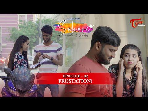 SEHERI Epi #2 | Telugu Web Series Season 1 | by Bharath Papineni Vijay Kumar | TeluguOne