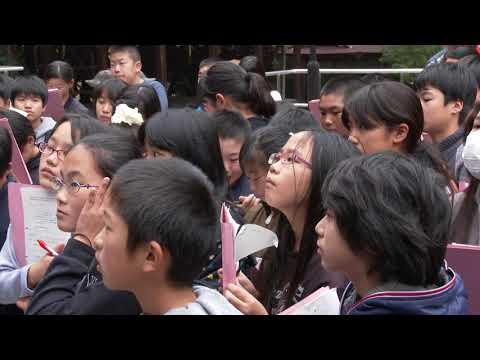 飛び出せ学校 別府市大平山小学校 〜取材〜
