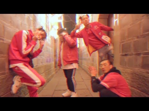 Higher Brothers X Famous Dex - Made In China (Prod. Richie Souf)