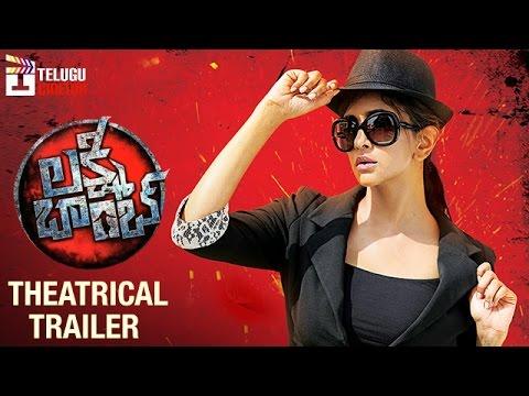 Lakshmi Bomb Trailer