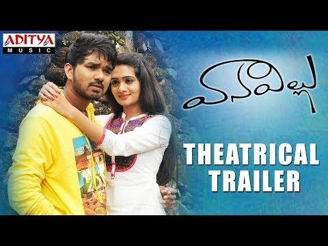 Vanavillu Theatrical Trailer    Pratheek, Shravya Rao