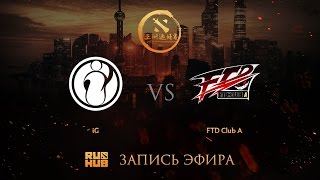 IG vs FTD.A, DAC China qual, game 2 [Mila]
