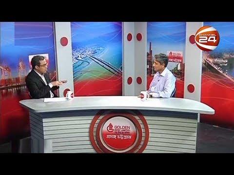 প্রসঙ্গ চট্টগ্রাম |  মুখোমুখি সিডিএ প্রধান | 6 April 2019