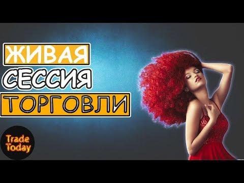 ТЕХНИЧЕСКИЙ АНАЛИЗ В МАССЫ | СВЕЧНОЙ АНАЛИЗ | БИНАРНЫЕ ОПЦИОНЫ - DomaVideo.Ru