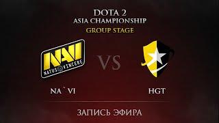 HGT vs Na'Vi, game 1