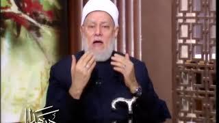 الفقه الإسلامي - الصلاة ج3 | أ.د. علي جمعة