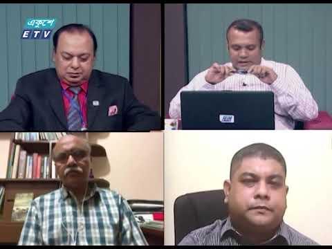 Ekusher Raat || বিষয়: করোনাকালে বন্যা ও ত্রাণ || 19 July 2020 || ETV Talk Show