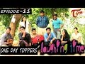 One Day Toppers  Laughing Time  Episode 11  By Ravi Ganjam  Telugucomedywebseries