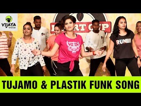 WARM-UP Dance Fitness Choreography by Vijaya Tupurani | WHO - Tujamo & Plastik Funk
