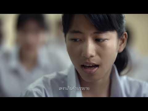 สูญเสียกันทุกฝ่าย (บรรยายไทย) หนังโฆษณารณรงค์ลดอุบัติเหตุทางถนน ปี 2560 จัดทำขึ้นภายใตโครงการ ปีใหม่ กลับบ้านปลอดภัย  วัตถุประสงค์เพื่อสร้างความตระหนักถึงผลกระทบที่เกิดจากความประมาทในการขับขี่รถยนต์ ถ่ายทอดในรูปแบบภาพประกอบเพลง โดยใช้เพลงเพลงที่ติดหู \