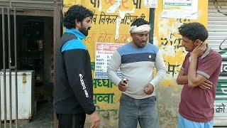 #हरयाणवी बेवड़े #haryanvi comedy//Rajender Kumar//