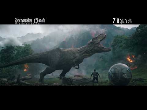 Jurassic World: Fallen Kingdom | New Weapon | TV Spot | UIP Thailand