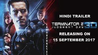 Terminator 2 3D Hindi - Official Trailer