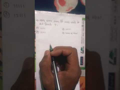 ग्यारह हजार ग्यारह सौ ग्यारह अंको में कैसे  लिखे ? 11111 or 111111