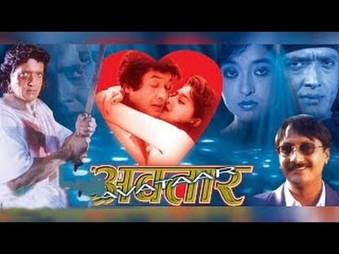 (Nepali Full Movie || Avataar || अवतार - Duration: 2 hours, 16 minutes.)
