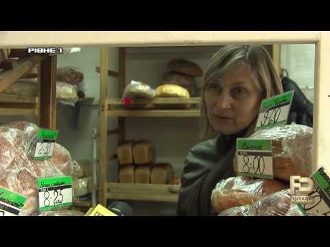 Чому й на скільки зросла ціна на буханку хліба у Рівному? [ВІДЕО]