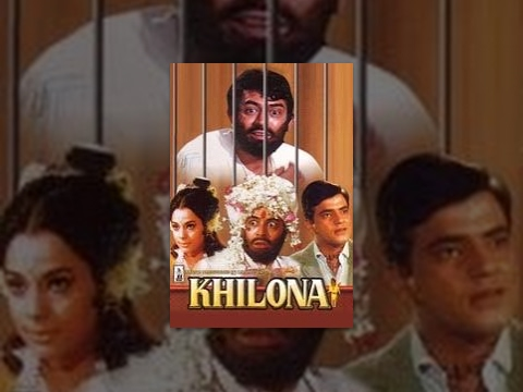 Video Khilona download in MP3, 3GP, MP4, WEBM, AVI, FLV January 2017