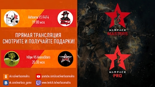 Warface Open Cup: Season 11. Masters & Pro: тур 2-1