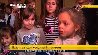 Випуск новин на ПравдаТУТ Львів 8 грудня 2017