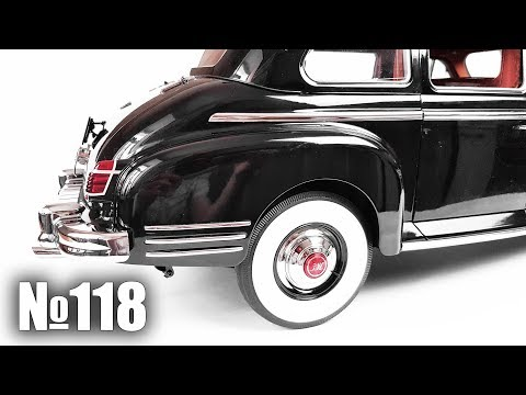 ЗИС-110 | Сборка выпуска №118 (DeAgostini)