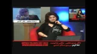 Maryam Mohebbiسکس موقع پرید زن