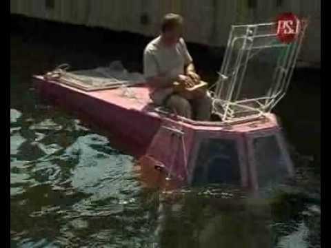дуэт свои лодки