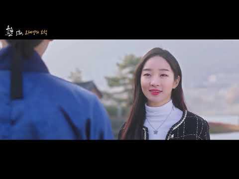 2021 여수관광 웹드라마 윤슬 통합본 1화~5화