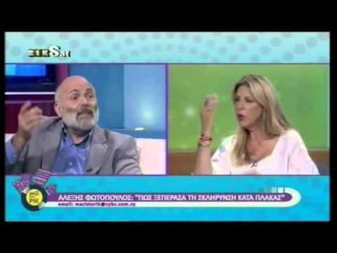 Ο Αλέξης Φωτόπουλος στο ΡΙΚ | 30-05-14
