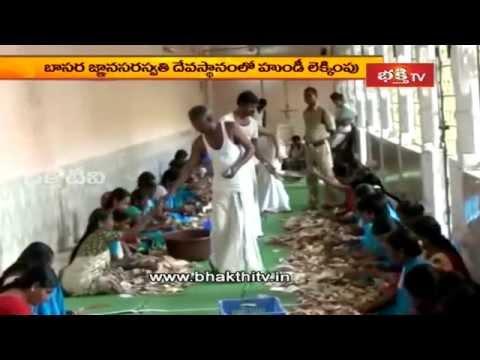 Devotee donates Shanku Chakra to Srinivasa Mangapuram Temple