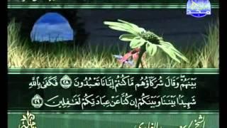 المصحف المرتل 11 للشيخ سعد الغامدي  حفظه الله