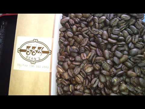 インドネシア マンデリン アチェ ミディアムハイロースト|コーヒー豆の通販るるわ珈琲