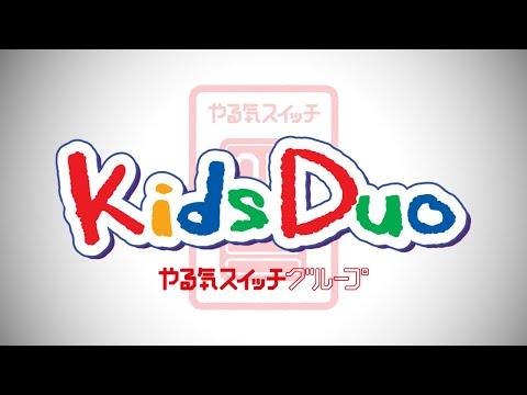 Teaching English in Japan with Kids Duo