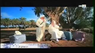 Video برامج رمضان - جميع حلقات لكوبل 30 حلقة كاملة - L'couple 2013, tous les épisodes MP3, 3GP, MP4, WEBM, AVI, FLV Mei 2017