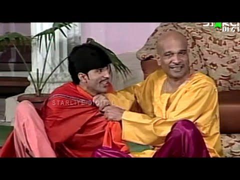 Video Neendran Nahin Aandiyan New Pakistani Stage Drama Full Comedy Funny Play download in MP3, 3GP, MP4, WEBM, AVI, FLV January 2017