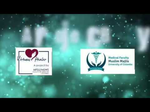 2016 GCE A/L Biology - Tamil Medium MCQ 1- 25