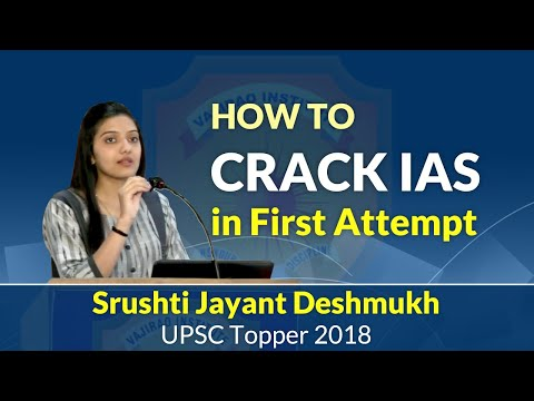 How To Crack IAS In First Attempt: Strategy By Srushti Jayant Deshmukh - 5th Rank IAS Topper 2018