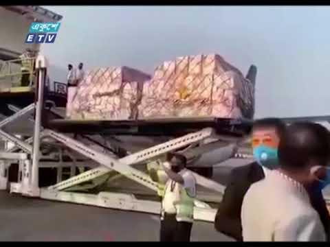 করোনা ভাইরাস মোকাবেলায় দশহাজার কীট ও দশহাজার পিপিই পাঠিয়েছে চীন