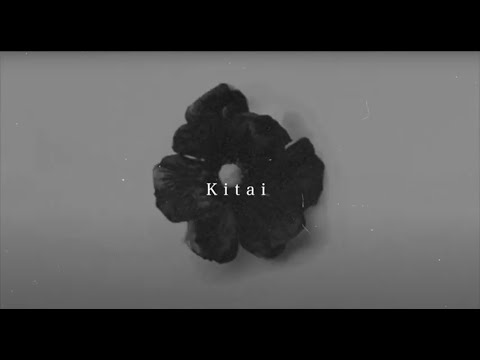 , title : 'ChroniCloop - Kitai (Lyric Video)'