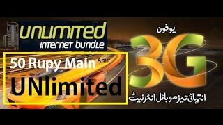 my Fb page link www.Facebook.com/AmirHusainSajjad Is vedeo main mainay apko 50 rupy main unlimited internet chalanay ka tarika bataya hai umeed hai apko ye vedeo pasnd ai ho GI