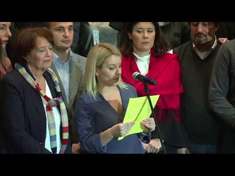 Декларација Да ослободимо Београд! (28.01.2018.)
