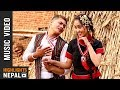 Le Le Taala Taska - New Newari Song 2017/2074 | Nabin Mugalchhe, Dipa Maharjan