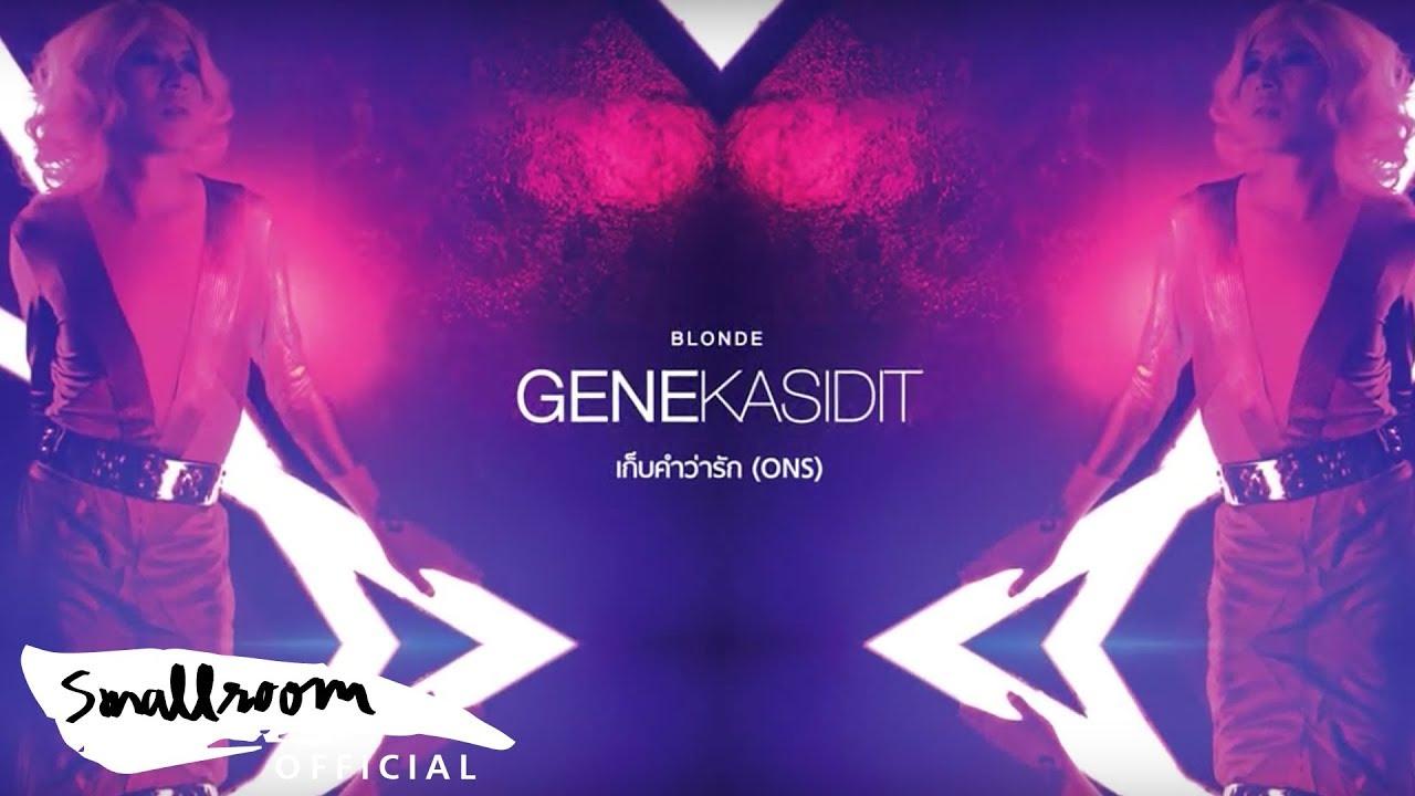 GENE KASIDIT – เก็บคำว่ารัก (ONS) [Official Single]