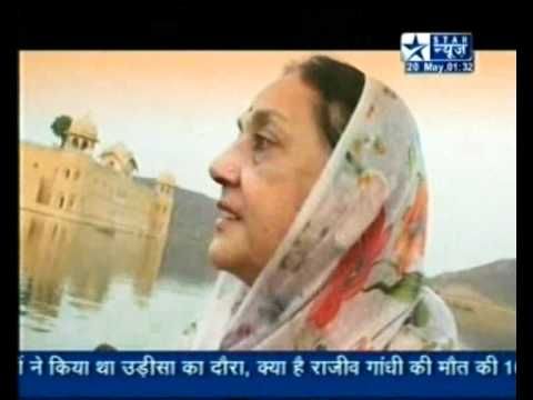 Video Jaipur Royal family visiting Jal Mahal for the first time after restoration.avi download in MP3, 3GP, MP4, WEBM, AVI, FLV January 2017