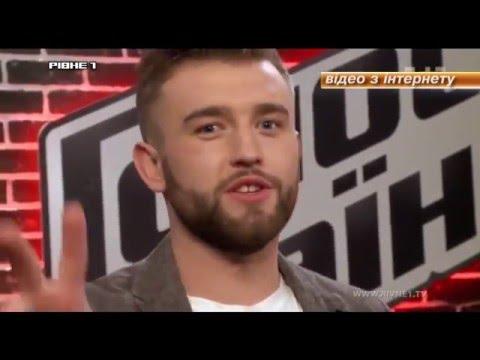 """Боротьба рівнян у всеукраїнському шоу """"Голос країни"""" триває [ВІДЕО]"""