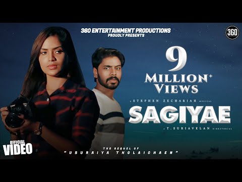 Sagiyae Song Lyrics - Stephen Zechariah, Suriavelan & Rupini