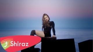 Shiraz - Sahar Sahar [Official Music Video] (2017) /شيراز - سهر سهر